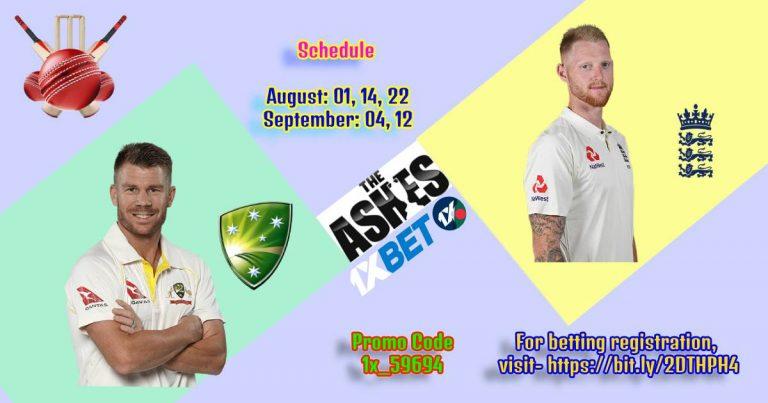 অ্যাশেজ কাপ 2019: অস্ট্রেলিয়া বনাম ইংল্যান্ড