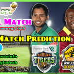 BPL Prediction: Khuna Tigers vs Rajshahi Royals, Final Match