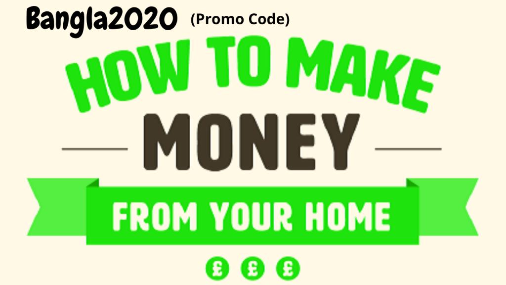 ঘরে বসে প্রতিমাসে আয় করুন টাকা | Earn Money Online From Home | Bangla Tutorial