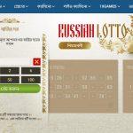 Russian Lotto-এটি কেবল একটি খেলা নয় এটি টাকা আয়ের  উত্স বটে