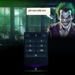 Beat the Joker খেলে জিতে নিন 291.58 EUR বা সমমানের বাংলাদেশী টাকা