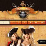 Pirate Chest-পাইরেট চেস্ট  গ্রেট করসেয়ারের সিন্দুকটি খুলুন এবং লুকোনো ধন জিতে নিন!