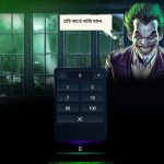 Beat the Joker-জয়ী হতে Joker-কে পরাজিত করুন!