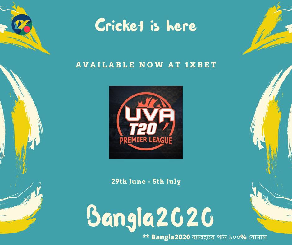 ক্রিকেটঃ UVA T20 Premier League